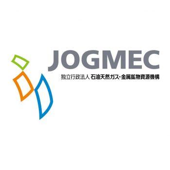 独立行政法人 石油天然ガス・金属鉱物資源機構(JOGMEC)
