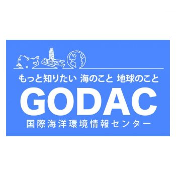 JAMSTEC(GODAC 国際海洋環境情報センター)
